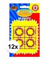 Groothandel 12 schots speelgoed plaffertjes 12 stuks