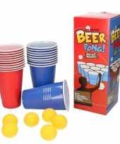 Groothandel bier pong drankspel speelgoed
