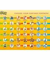 Groothandel gele pokemon posters speelgoed