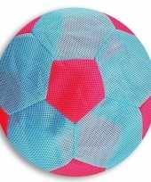 Groothandel licht blauw met roze mesh speelgoed bal voor kinderen 23 cm