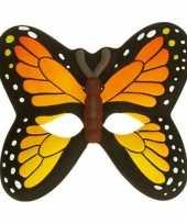 Groothandel vlinder maskers voor kinderen speelgoed